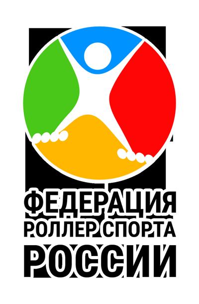 federation rollersport logonew